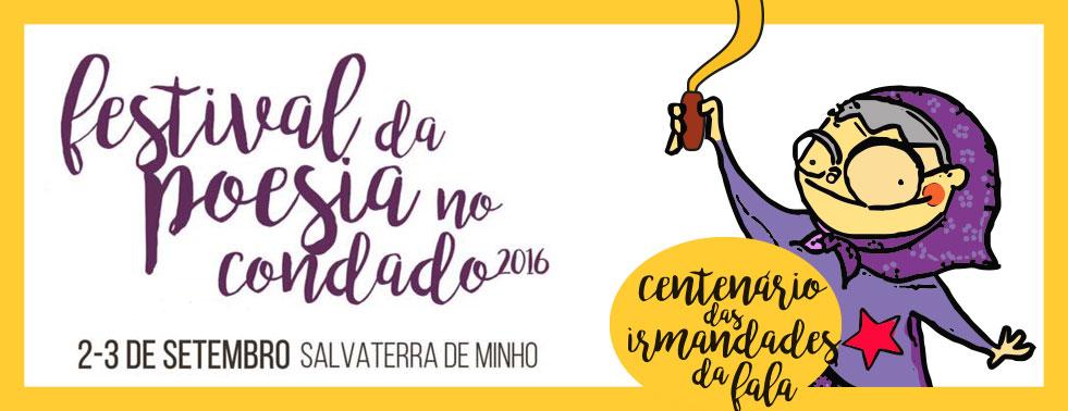 cabe_festival_2016
